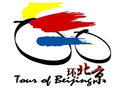 La Previa | Tour of Beijing 2012